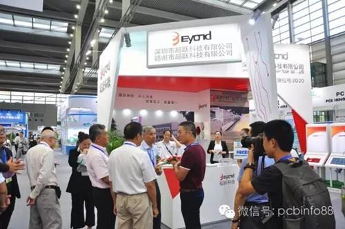 2016深圳国际电路板采购展览会开幕-梅州市印制电路