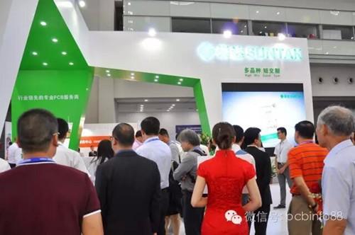 2016深圳国际电路板采购展览会开幕